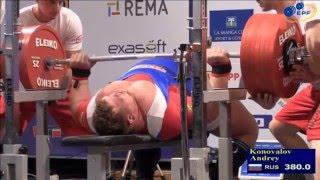 Andrey Konovalov, European Championships-2016, bench press 365+,380-,380-