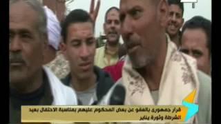 بالفيديو.. غرفة العمليات: سيوله مرورية على كافه محاور القاهرة الكبرى