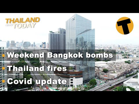 Thailand News Today | Weekend Bangkok bombs, Thailand fires, Covid update | Jan 18