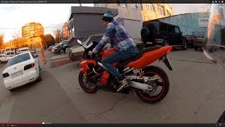 Мотобудни / Выпуск 61/ Покупка мотоцикла Honda CBR600 F4X(https://www.periscope.tv/MotoBlogTV - Перископ http://vk.com/shamovartem - Я в VK http://vk.com/motoblogtv - Группа VK., 2014-02-12T22:35:20.000Z)