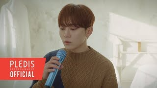 Download Seungkwan (SEVENTEEN) - Love poem (COVER) mp3