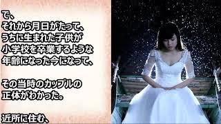 結婚式のドレスの試着に行ったら、店の人が顔面蒼白になった。店『昨日来ましたよね ?』私「いえ」店『 ?』 とんでもない事に