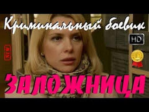 kino seriali russkie