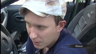 Первые штрафы за тонировку в Хакасии(, 2012-07-13T13:17:54.000Z)