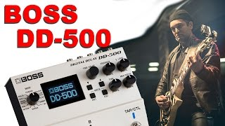review boss dd 500