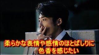 高橋一生 タバコ姿に大反響!「副流煙吸いたい」との声まで、しかし視聴...