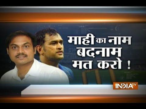 Cricket Ki Baat: Selectors put MS Dhoni on...