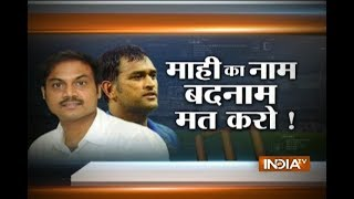 Cricket Ki Baat: Selectors put MS Dhoni on notice