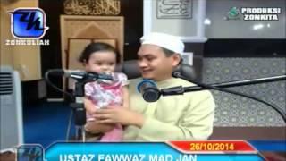 (WAJIB DENGAR) Bila Pegawai Rancak Khianati Amanah - Ustaz Fawwaz Mat Jan Terbaru