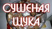 +7 495 424-95-13 (с/м рыба и морепродукты),+7 (499) 727-69-38, 37 ( консервы), россия, москва и московская обл. , москва, мурман-фиш, 27 декабря 2017. Путассу филе на шкуре оставить запрос. Вид: путассу продукция: сушеная и вяленая рыба и морепродукты. 415 руб. /кг, цена на 25. 12. 17, форгрейт.