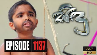 Sidu | Episode 1137 21st December 2020 Thumbnail