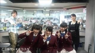 説明 NACK5 キラメキ ミュージック スター 2014年11月12日公開生放送 ゲ...
