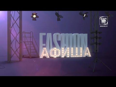 Кино премьеры ноября 2019 #fashionАФИША