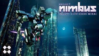 近日PS4に登場する「プロジェクト・ニンバス:CODE MIRAI」の最初のミッ...