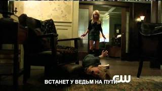 The Secret Circle 1x04 Promo - Heather Season 1 Episode 4  (русские субтитры)