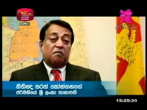 Sri Lanka Association Berlin - Carnival of Cultures 2012