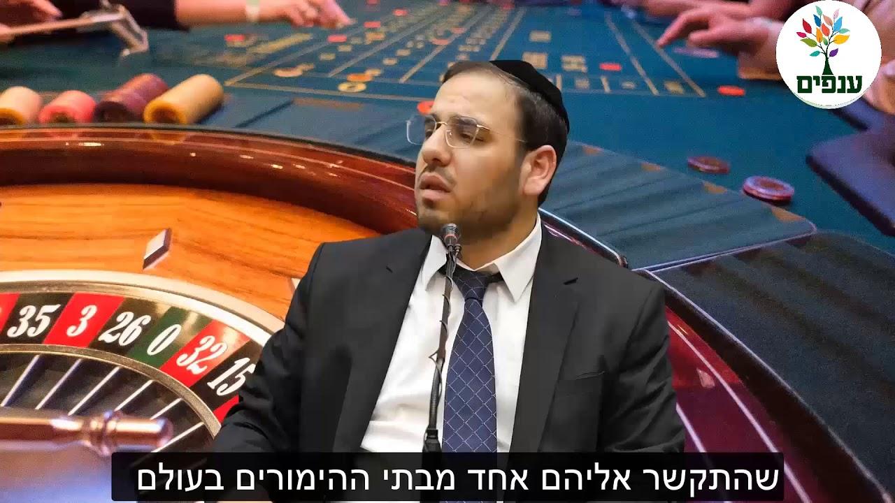 סיפור מצמרר: 2 תלמידים של הרב דוד פריוף הסתבכו בהימורים במדינה ערבית, והיו רגע לפני עריפת ראש. איך ז