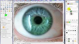 Урок GIMP (цвет глаз)