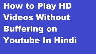 How to Play HD Videos Without Buffering on Youtube In Hindi/urdu