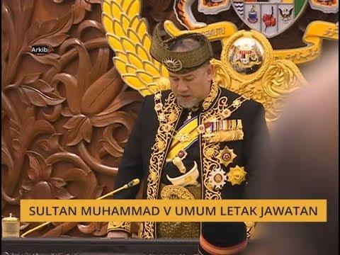 Komen Pagi 7 Jan: Sultan Muhammad V umum letak jawatan