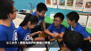 Publication Date: 2020-03-01   Video Title: 佛教黃焯菴小學DreamStarter(電動掃地車) 購物去