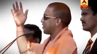 One man, three names; meet new chief minister of UP Yogi Adityanath