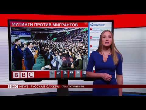 Вот почему мигрантов в Якутии не стало меньше | YouHate