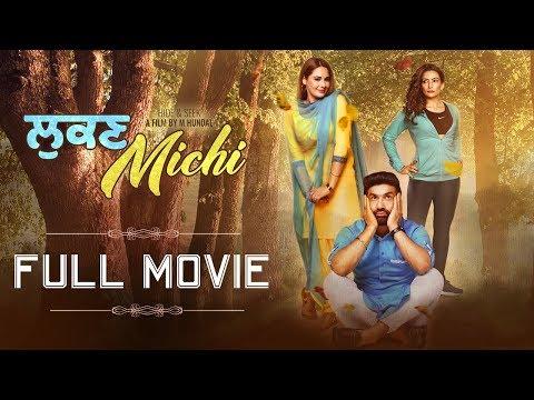 lukan-michi-|-full-movie-|-preet-harpal,-mandy-takhar-|-latest-punjabi-movie-2019-|-yellow-music