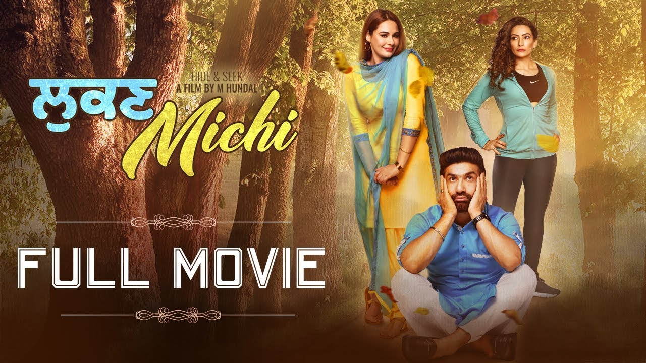 Lukan Michi | Full Movie | Preet Harpal, Mandy Takhar | Latest Punjabi Movie 2019 | Yellow Music