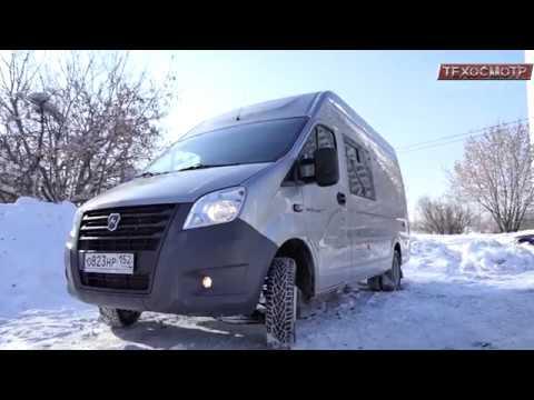 Газель Некст цельнометаллический фургон комби. Недельный тест. Часть первая - Нижний Новгород.