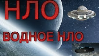 НЛО/UFO:КОЛЛЕКЦИЯ ВСЕГО МИРА! 2016 SUPER*** СМОТРЕТЬ СЕГОДНЯ!