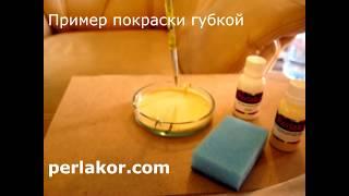Покраска кожаной мебели(Посмотрите как вы можете покрасить кожаный диван, кожаное кресло, кожаное сидение автомобиля., 2014-07-31T15:04:23.000Z)