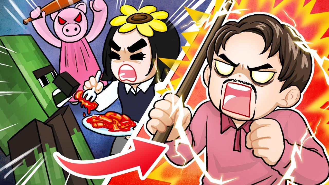 좀비에게 떡볶이를 먹였는데 발가락쌤 등장?! (feat.피기 13탄) | 마인크래프트