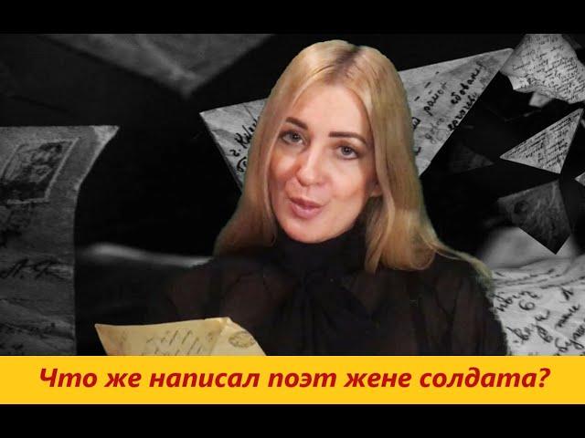 Изображение предпросмотра прочтения – АлександраРезник читает произведение «Открытое письмо» К.М.Симонова