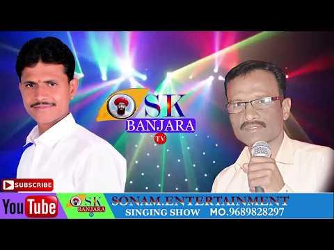Banjara DJ Songs , Singer.Prof.Sahebrao Rathod  Jadhav. Sk Banjara Tv