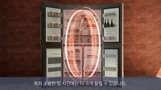 [삼성전자 냉장고] RF85N96A1S6 뚝뚝, 딱딱,…