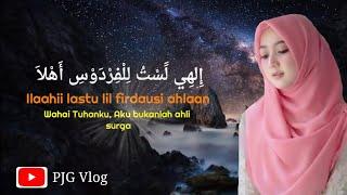Download Sholawat Penyejuk Hati - ilahilastulil firdaus Versi Lirik Full 2019
