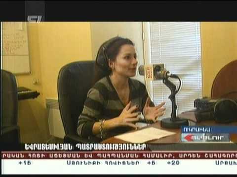 Emmy In Kiev