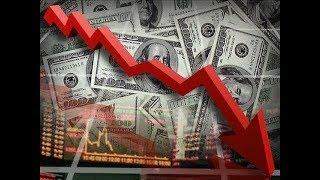 La Peligrosa Deuda de Estados Unidos. ¿Fin del Dólar?