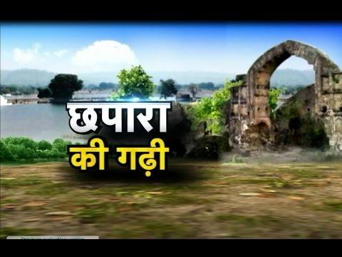 Historycal Fort Chhapara Seoni  !! Dharohar