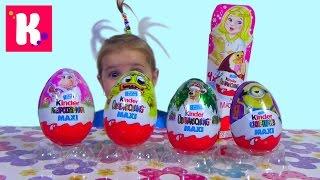 Хелоу Китти и другие Киндер сюрприз Макси распаковка игрушек Kinder Surprise Maxi Minions toys