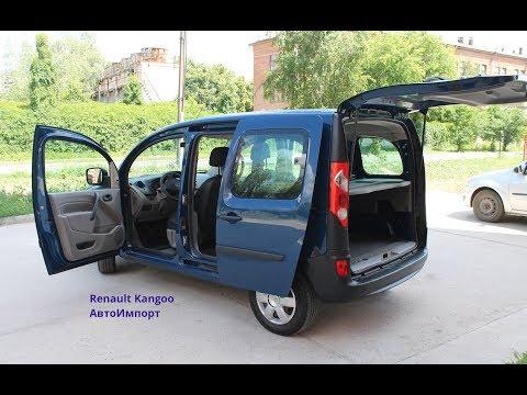 Renault Kangoo Original Passenger | Осмотр автомобиля с Европы | АвтоИмпорт