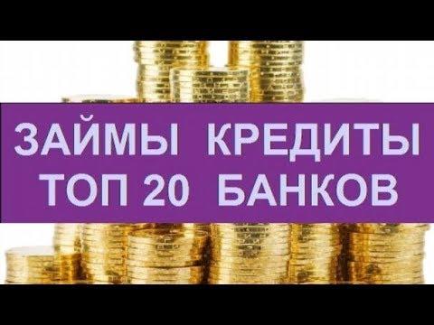 хоум кредит банк почтовый адрес в москве