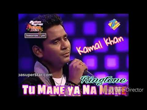 Tu Mane Ya Na Mane - New Hindi Song Ringtone - Singer - ( Kamal Khan )