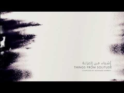 Things From Solitude - Inside Me  | أشياء من العزلة - بداخلي
