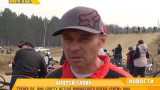 Новости ''АМ ТВ'' от 03 05 2017