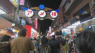 怒斥网络暴力|日本留学费用|阿美横的中国菜
