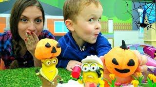Видео игрушки #Миньоны 🎃 Вечеринка #ХЭЛЛОУИН #СвоимиРуками Поделки для детей Игры #ДетииРодители