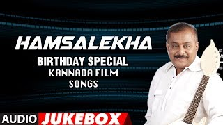 Hamsalekha Kannada Film Hit Songs Vol 2 Birthday Special Kannada Old Songs