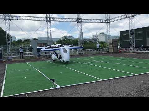 Пассажирский дрон протестировали в Японии (6 фото + видео)